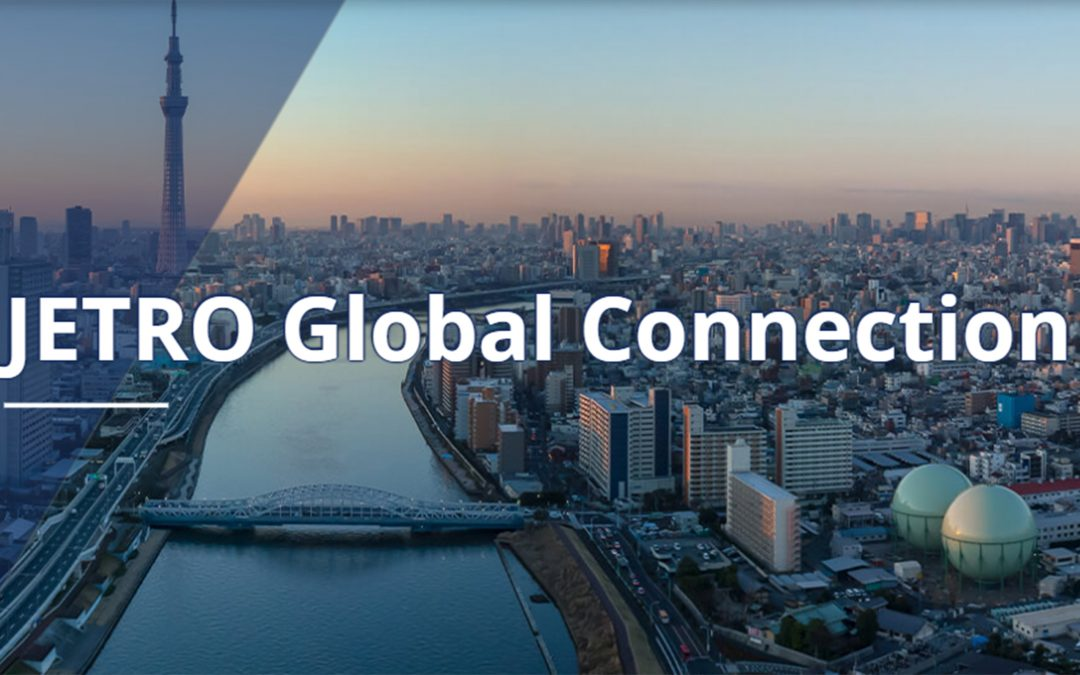 Chiba Global Healthcare Business Forum 2021