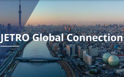 千葉グローバル・ヘルスケア・ビジネスフォーラム2021開催